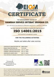 """بررسی گواهینامه های بین المللی ISO  """" شرکت همراه سرویس ارتباط ایرانیان """""""